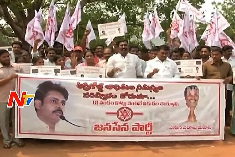 AgriGold victims gather at Vijayawada with Jana Sena Party demand justice