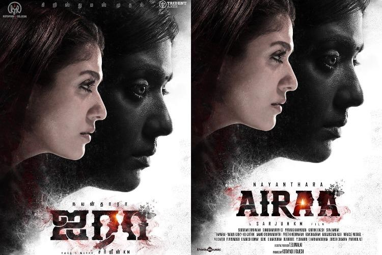 New Hindi Movei 2018 2019 Bolliwood: 'Airaa': Title Of Nayanthara's 63rd Film And First-look