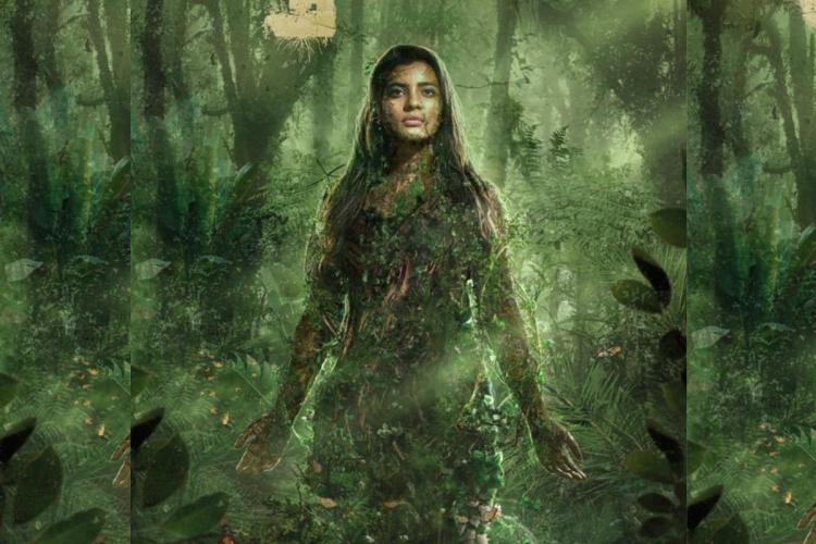 Aishwarya Rajesh in Boomika poster