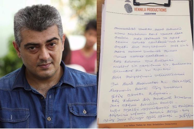 Ajith was also harassed by Anbu Chezhiyan Director Suseenthiran lashes out