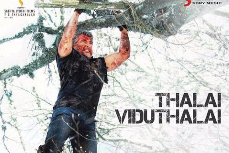 Ajiths Thalai Viduthalai blows away fans including those from camp Vijay