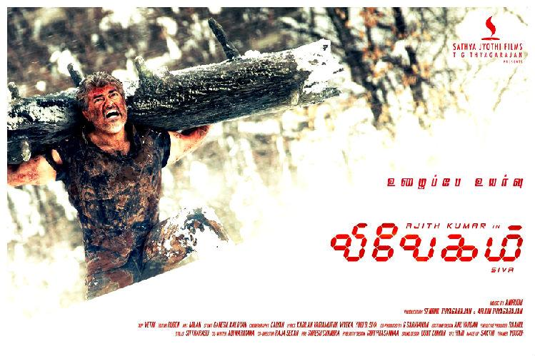 Happy birthday Ajith Thala fans get new Vivegam poster