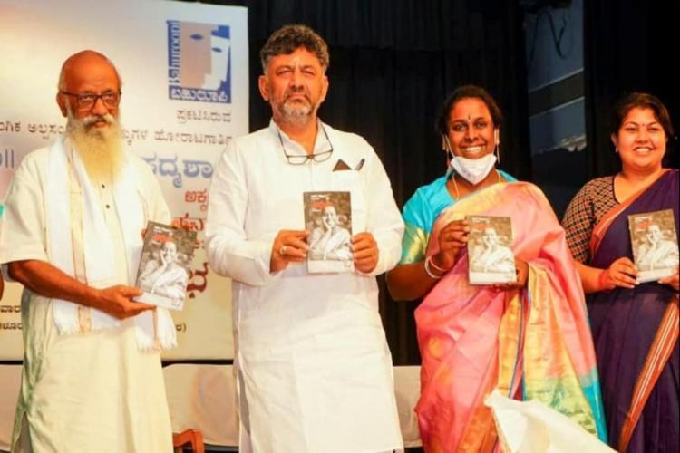 Akkai Padmashali with Prasanna Hegodu, DK Shivakumar and Sowmya Reddy at the book launch
