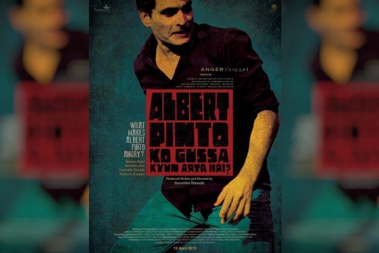 Remake of cult classic Albert Pinto Ko Gussa Kyun Aata Hai to release on April 12