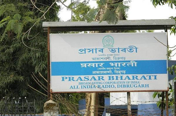 Prasar Bharatis grand plans for a digital channel to tell the world the India story