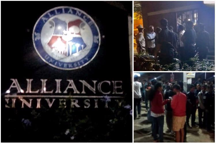 As a family feud spirals out of control students of Alliance University get harassed