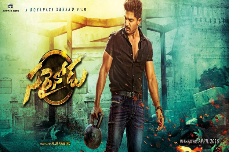Allu Arjun aims for a hat-trick of hits with Sarainodu