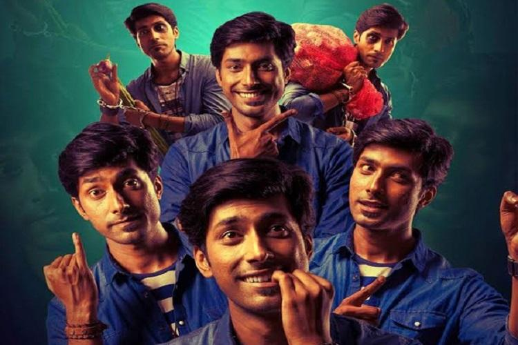 Director Sunis Operation Alamelamma to release next month