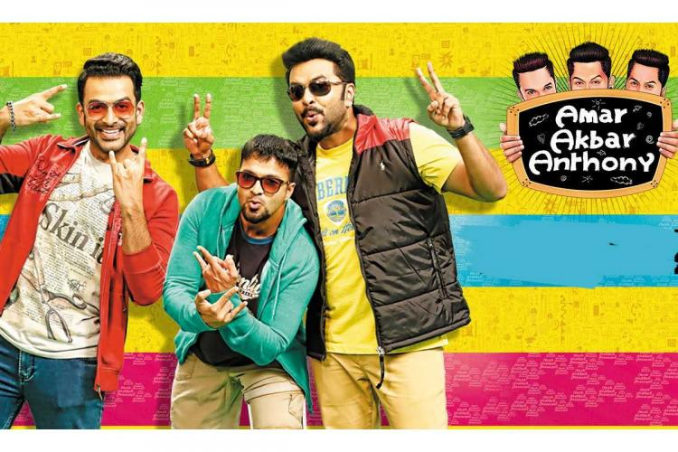 Prithviraj, Jayasurya and Indrajith with their colourful t shirts and jackets posing against a colourful background