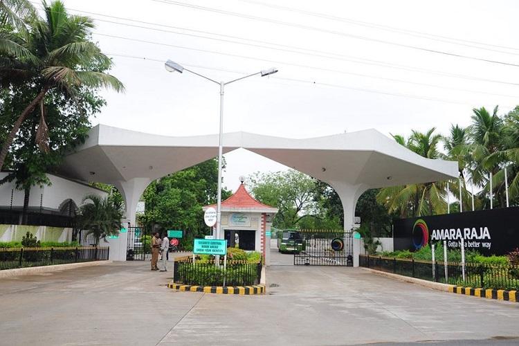 The entrance of the Amara Raja group in Andhra Pradesh