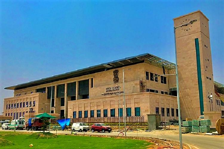 The High Court of Andhra Pradesh at Amaravati