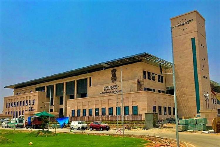 Amaravati High Court