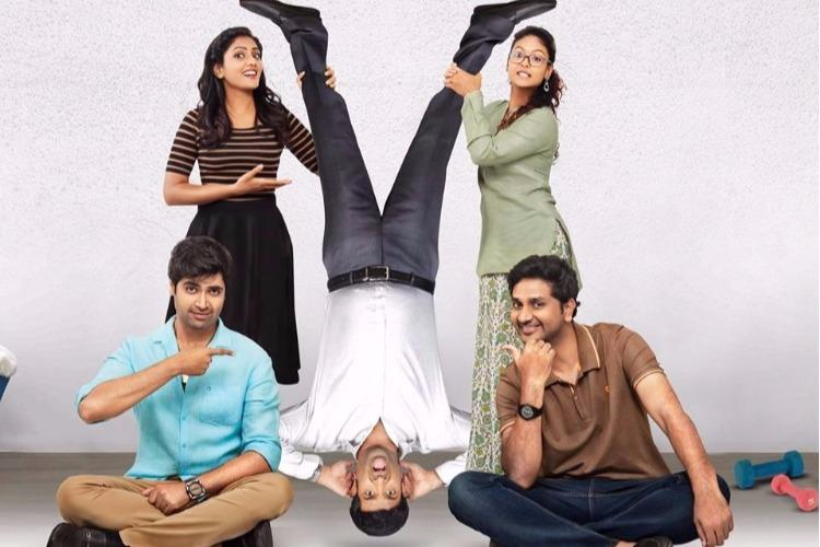 Ami Thumi Review Screwball comedy at its finest