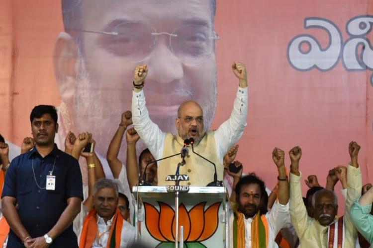 BJP cadre will destroy Kerala govt if it oppresses devotees in Sabarimala row Amit Shah