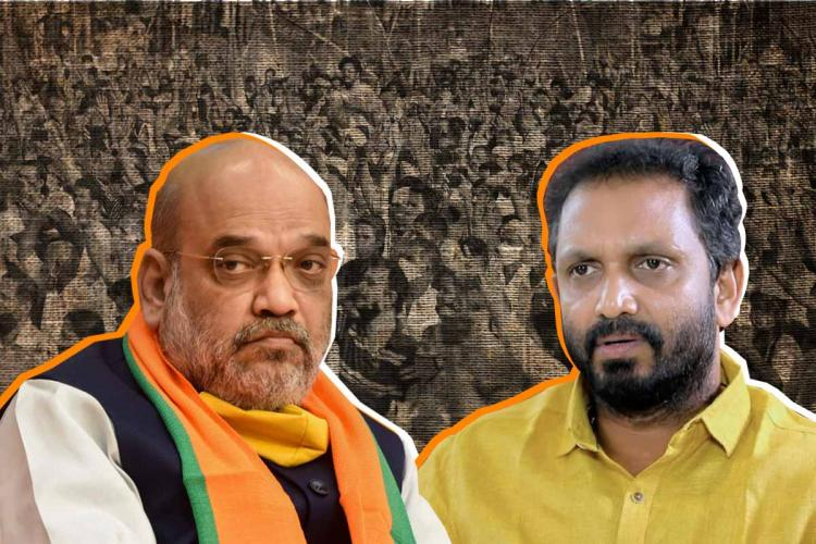 Home Minister Amit Shah on the left and BJP Kerala president K Surendran on the right with black and white crowd in the background