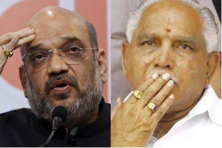 Shah's brain fade: BS Yeddyurappa govt most corrupt!
