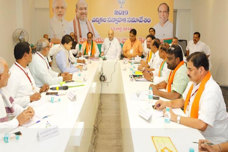 Focus on reservation and corruption Details on Amit Shahs meet with Telangana BJP cadre