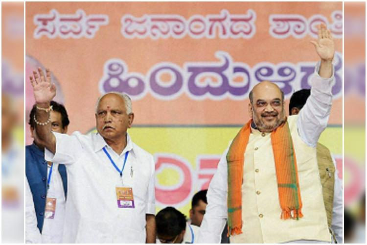BS Yeddyurappa to be BJPs CM face in Karnataka Amit Shah ends all speculation