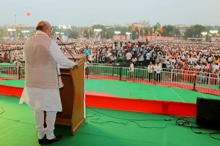 Amit Shah addresses party workers in Andhra vows to strengthen BJP in every village