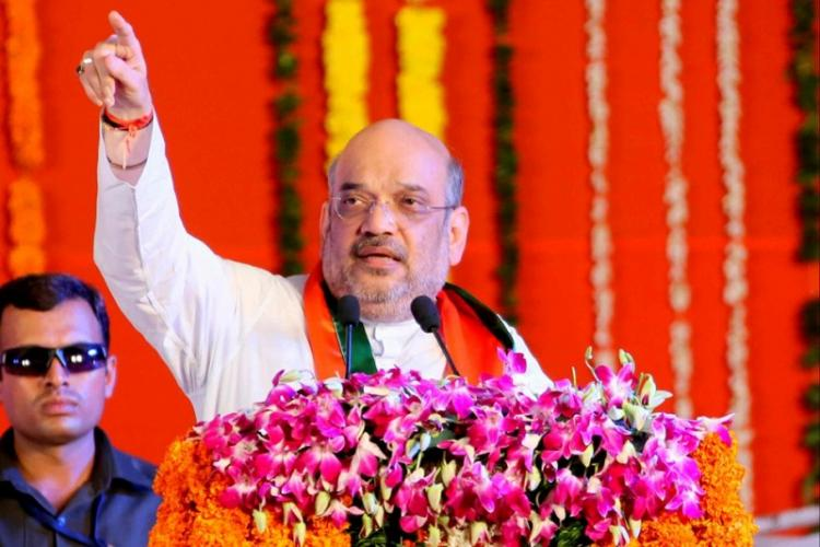 Demonetization move will greatly benefit economy says Amit Shah