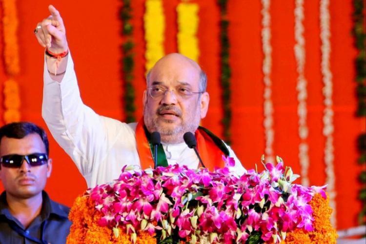Mission South Amit Shah to visit Vijayawada strengthen BJP in Andhra