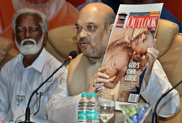Amit Shahs defence of Modis Somalia-Kerala remark ends up embarrassing Outlook magazine