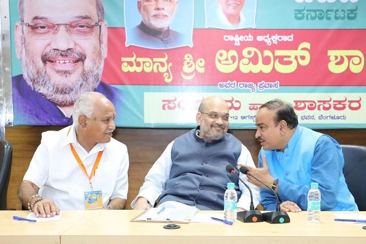 Amit Shah visits Karnataka vows to make it Congress-free
