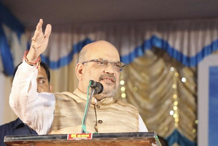 Shah skips yatra in Kerala CMs hometown CPI M says hes scared
