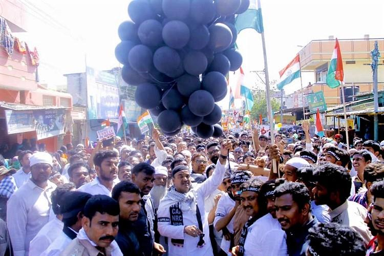 Ready to quit in protest Andhra Deputy CM backs anti-CAA march in Kadapa