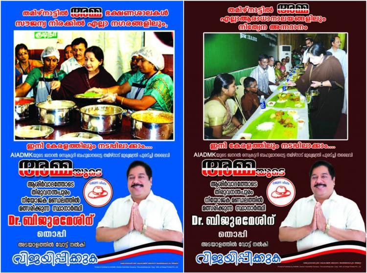 AIADMK candidate Biju Ramesh brings the Amma flavour to Kerala