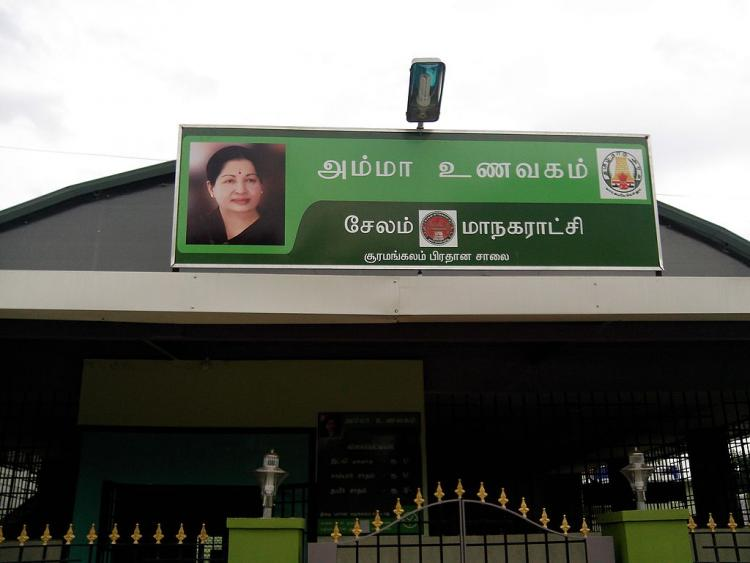 Unable to handle Amma Canteens govt could hand it over to NGO