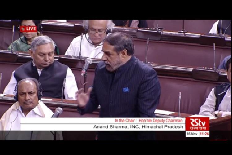 Demonetisation autocratic Congress demands probe on selective leakage