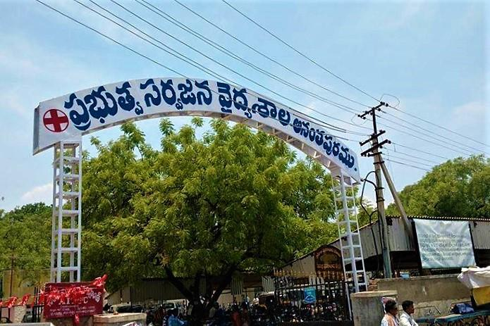 Nine die within 24 hrs in Andhra govt hospital authorities deny negligence