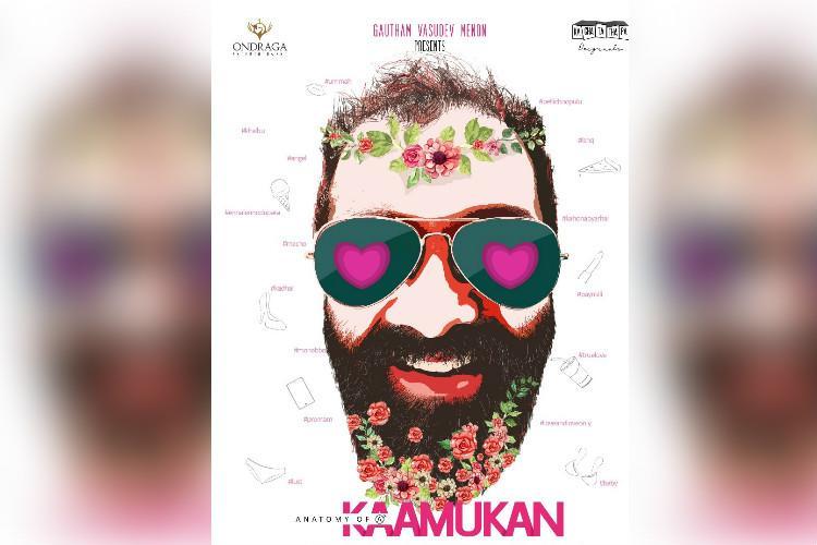 Anatomy of a Kaamukan New Malayalam web series from Gautham Menons Ondraga