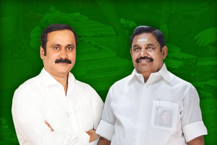 A collage of Anbumani Ramadoss and E Palaniswami