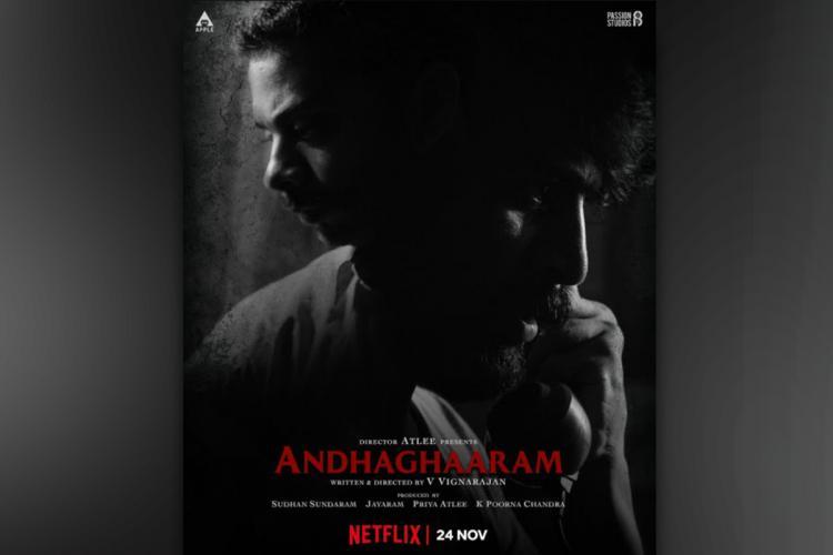 Arjun Das starrer Andhaghaaram to premiere on Netflix