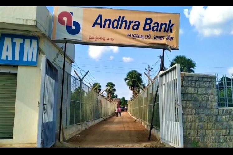 Mega bank consolidation Will April 1 2020 deadline be met
