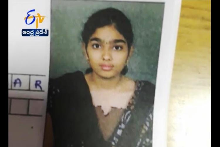 Andhra medical student kills self after alleged ragging