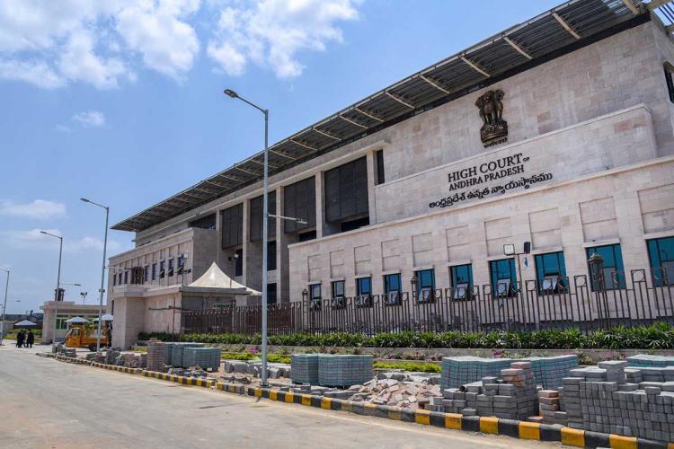 The High Court of Andhra Pradesh at Amaravati