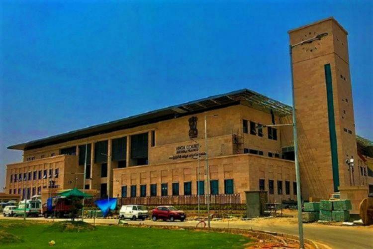A landscape image of Andhra High Court in Amaravati