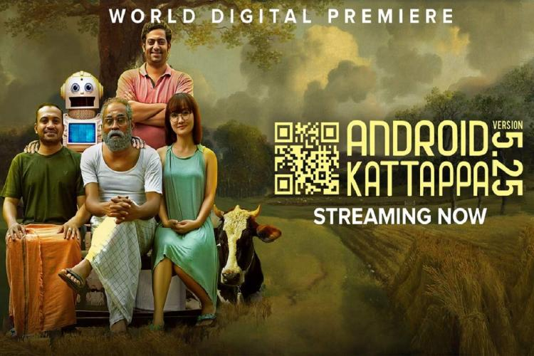 Poster of telugu dubbed film Android Kattappa with the four main characters and robot on the left and title on the right