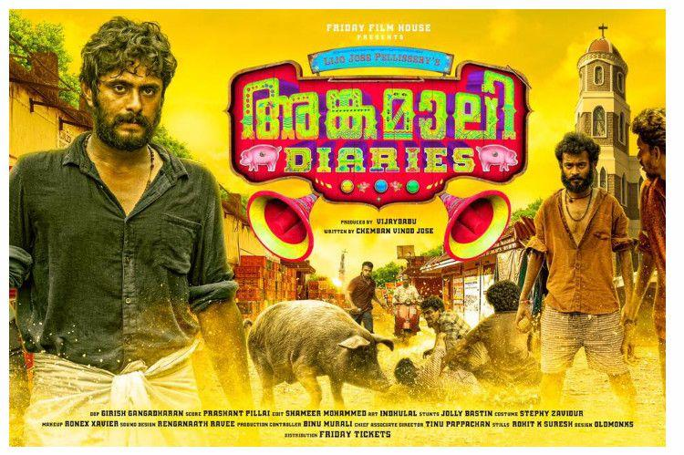 Review With its stimulating storytelling and strong cast Angamaly Diaries is an exciting watch