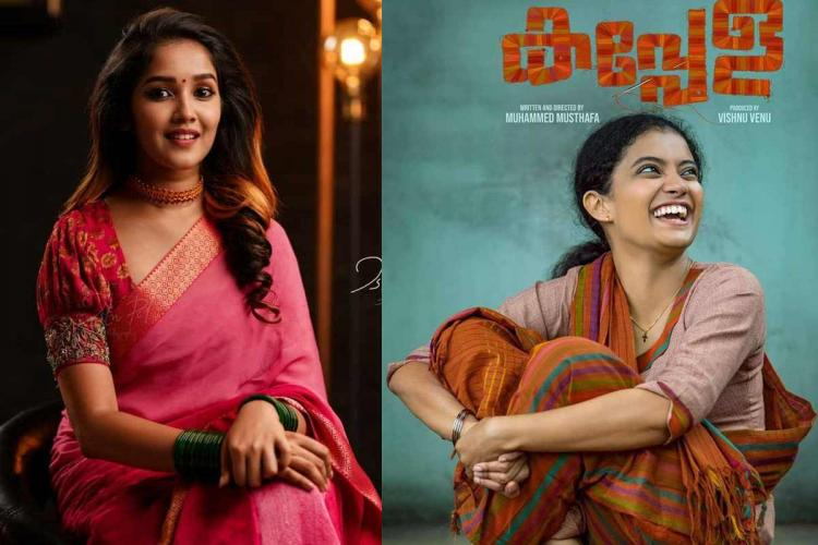 Anikha Surendran might play Anna Bens role in Telugu remake of Kappela