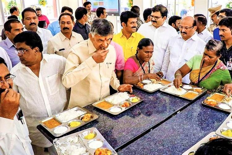 Are Andhras Anna Canteens going to shut from August 1 Uncertainity prevails