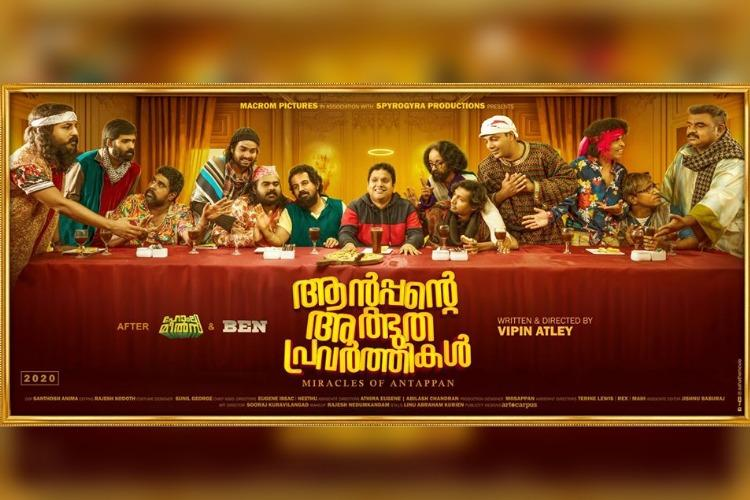 Antappante Athbudha Pravarthikal poster shows The Last Supper pose