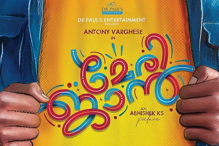 Antony Vargheses Meri Jaan announced