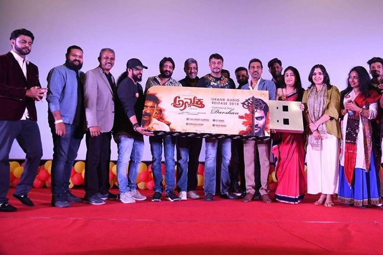 Darshan launches Anukta audio at star-studded event