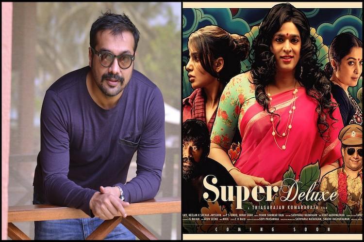 Anurag Kashyap rues missing Super Deluxe