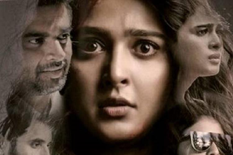 Anushka back in haunted house for Nishabdham