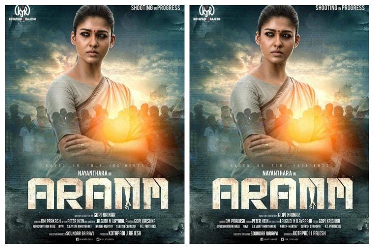 AR Rahman releases teaser of Nayanthara film Aramm